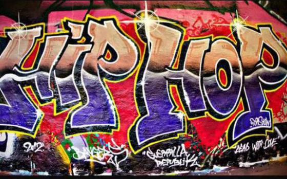 Stage Hip-Hop Samedi 4 février 2017